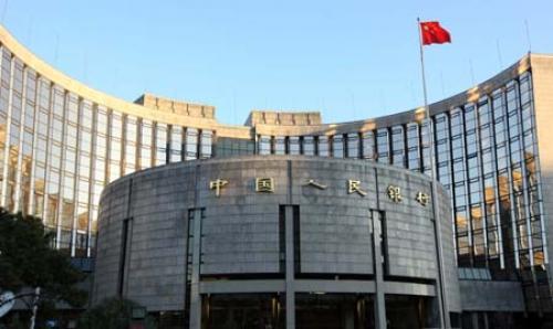بنك الصين يحدد سعر صرف اليوان عند 6.6271