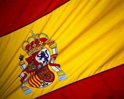إسبانيا و تراجع مخرجات الإنتاج الصناعي في يونيو