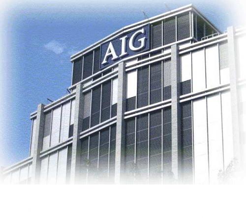 المجموعة الدولية للتأمين AIG تقترب من تحقيق الاستقرار بسبب ارتفاع الأرباح