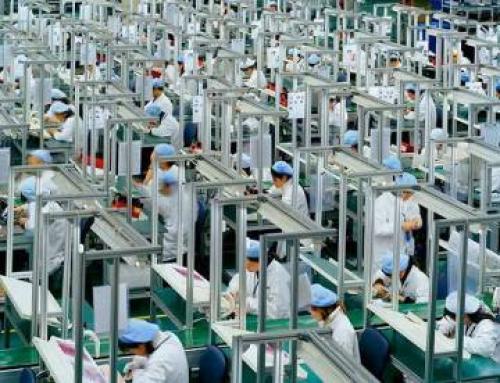 الإنتاج الصناعي الفرنسي و ارتفاع في يونيو