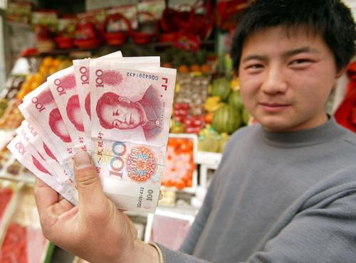 اليوان الصيني و قفزة مقابل اليورو
