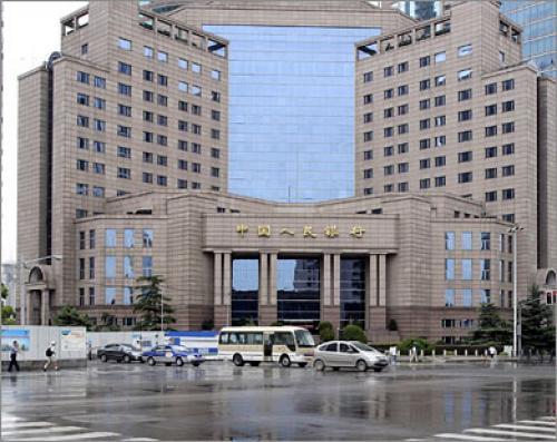 تكهنات بقيام الصين بتقليص التدابير التحفيزية