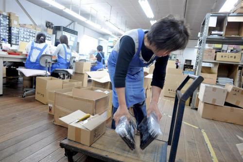 الإنتاج الصناعي الياباني في بيات شتوي عند 0.5%