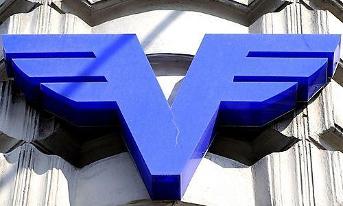أزمة القطاع المصرفي بالنمسا تهدد اليورو بالهبوط إلى مستويات قياسية