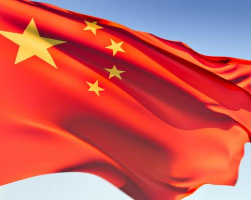 البيانات الصينية ما بين ارتفاع و انخفاض