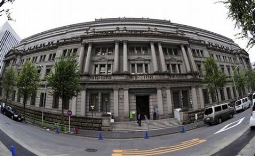 الفيدرالي يبقى على معدلات الفائدة ويضخ 600 مليار دولار في برنامج شراء الأصول