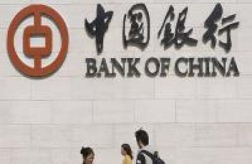 الصين ترفع من متطلبات الاحتياط النقدي للبنوك التجارية