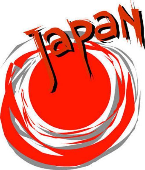 تحسن المؤشر الياباني الرئيسي لثقة الأعمال