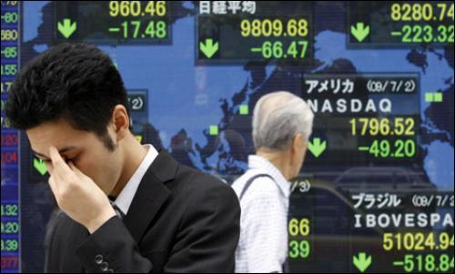 تراجع أسواق الأسهم الآسيوية إثر مخاوف من تباطؤ معدلات النمو