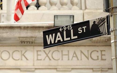 ارتفاع الأسهم الأمريكية لليوم الثاني على التوالي
