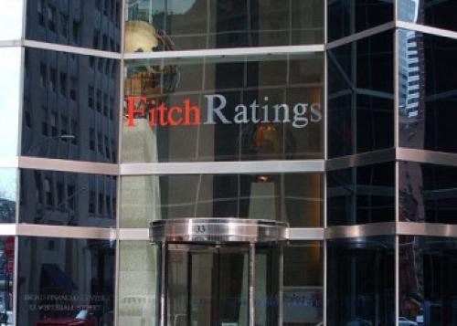 فيتش تعلن ارتباط تصنيف صندوق الاستقرار بوضع فرنسا وألمانيا