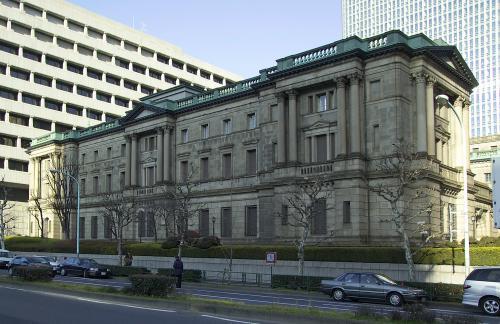 محافظ بنك اليابان: تراجع معدلات النمو العاليمة أخرت تعافي اليابان