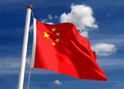 التصريحات الصينية بشأن الاحتياطي النقدي