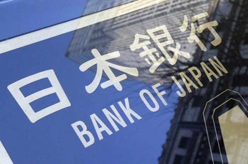 بنك اليابان يزيد من التسهيل النقدي؛ ويضع هدفًا لأسعار المستهلك