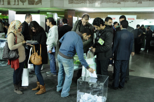 المتداول العربي فى معرض ترند 2011