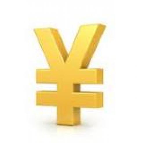 ارتفاع الزوج (يورو/ين) بنسبة 0.29%