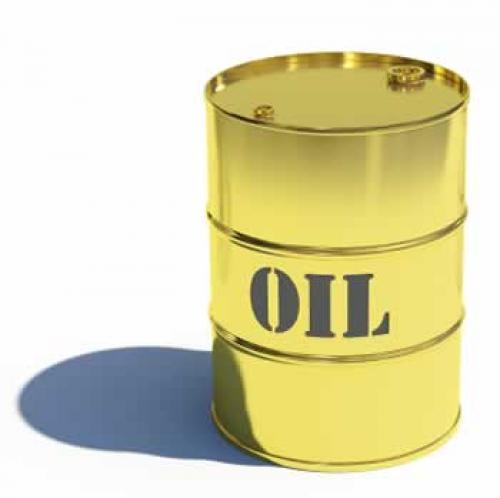 النفط دون تغيير منتظرًا الفيدرالي