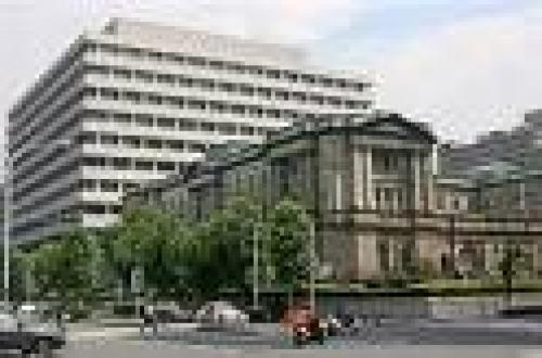 بنك اليابان يعزز برنامج شراء الأصول