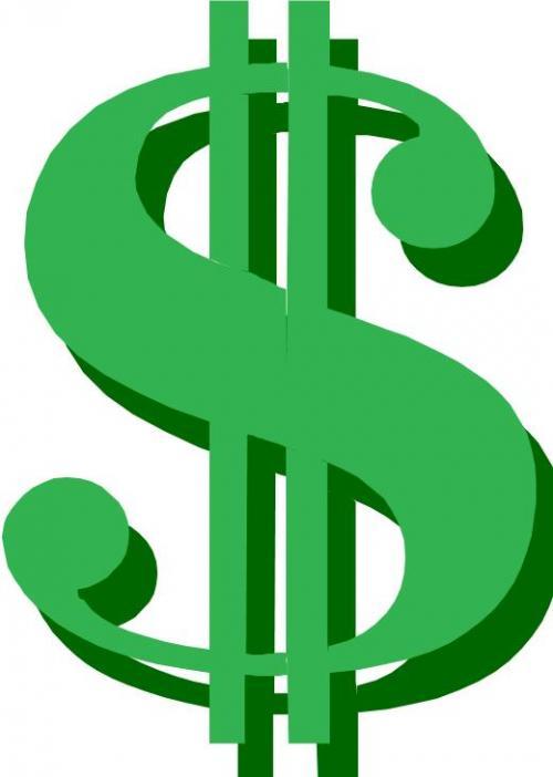 الدولار الأمريكي يحقق مكاسب مقابل الين الياباني