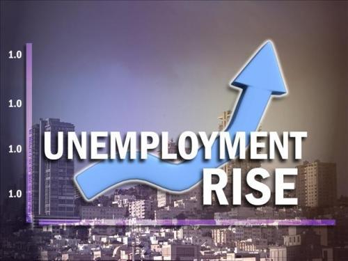 ارتفاع إعانات البطالة الألمانية خلال أكتوبر