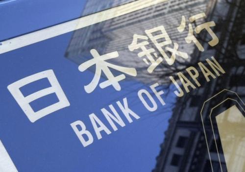 ارتفاع دعم بنك اليابان بواقع 10 تريليون ين ياباني