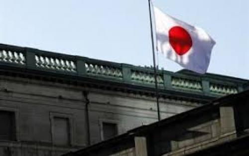 نتائج اجتماع لجنة السياسة النقدية ببنك اليابان
