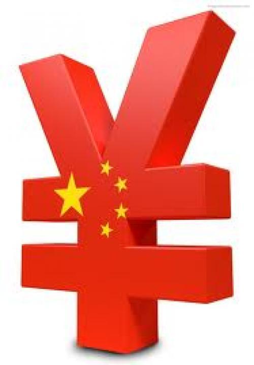 البنك المركزي الصيني يضاعف نطاق التداول مقابل الدولار الأمريكي