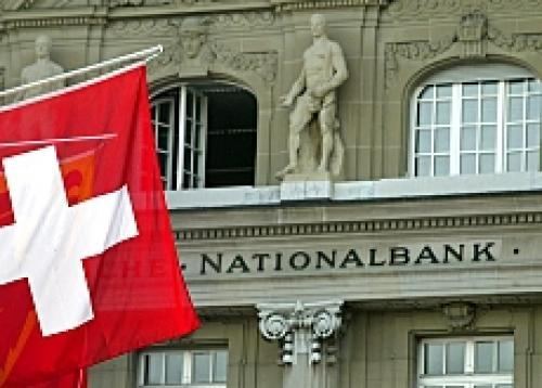 ترقب قرار البنك الاحتياطي السويسري بشأن معدلات الفائدة هذا الأسبوع