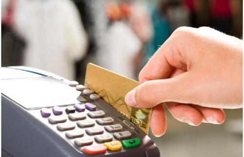 مبيعات التجزئة البريطانية تسجل  ارتفاعًا بنسبة 1.7%