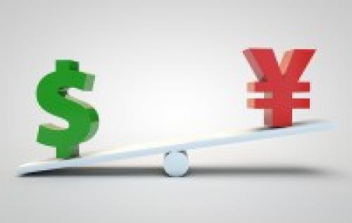 تراجع الين الياباني مقابل الدولار الأمريكي