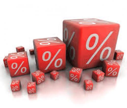 البنك الاحتياطي الاسترالي يبقي على معدلات الفائدة دون تغير