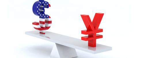الدولار ين يشهد تراجعًا