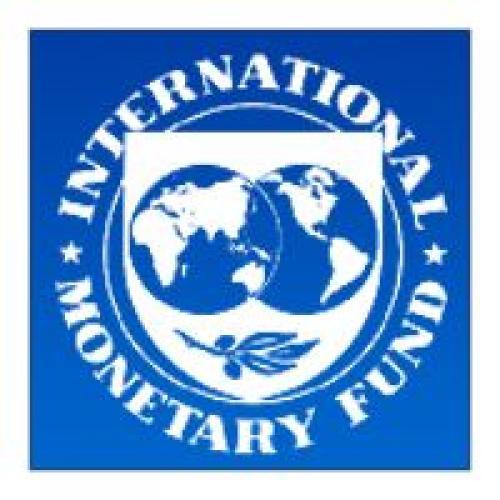 صندوق النقد الدولي يحث المركزي الأوروبي على انتهاج سياسة نقدية جديدة