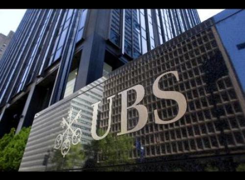 بنك UBS لا يستبعد مواصلة اليورو دولار تراجعه