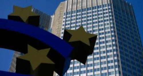 المركزي الأوروبي قد يمنح البنوك قروض طويلة الأجل