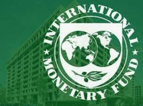 صندوق النقد الدولي: نتوقع استمرار النمو الاقتصادي البريطاني