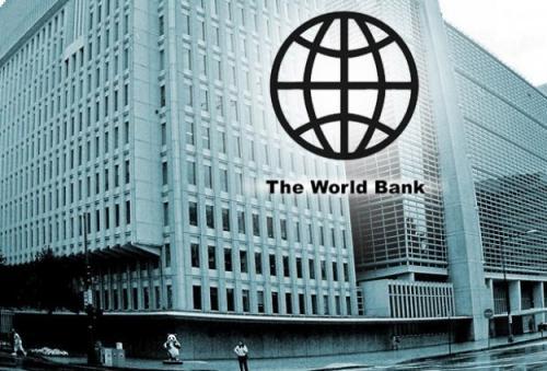 البنك الدولي يخفض توقعاته بشأن معدلات النمو العالمية