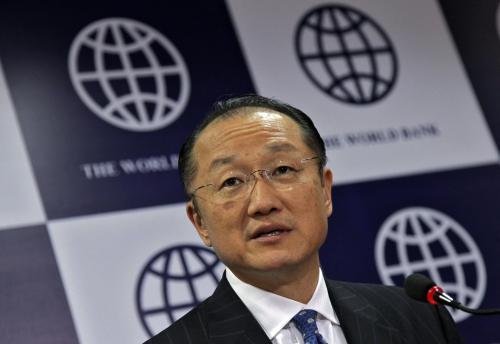 أهم ما جاء في البيان الصادر عن البنك الدولي 10 يونيو 2014