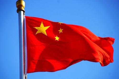 ٍالقروض الجديدة الصينية ترتفع في مايو