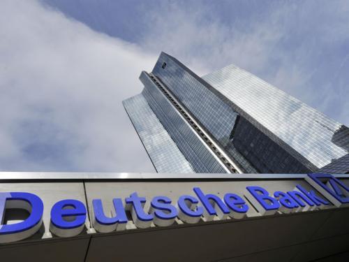 """""""دويتشه"""": نتوقع أن يقوم بنك إنجلترا برفع الفائدة إلى 0.75%"""