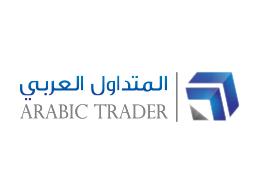المتداول العربي بتصميم جديد