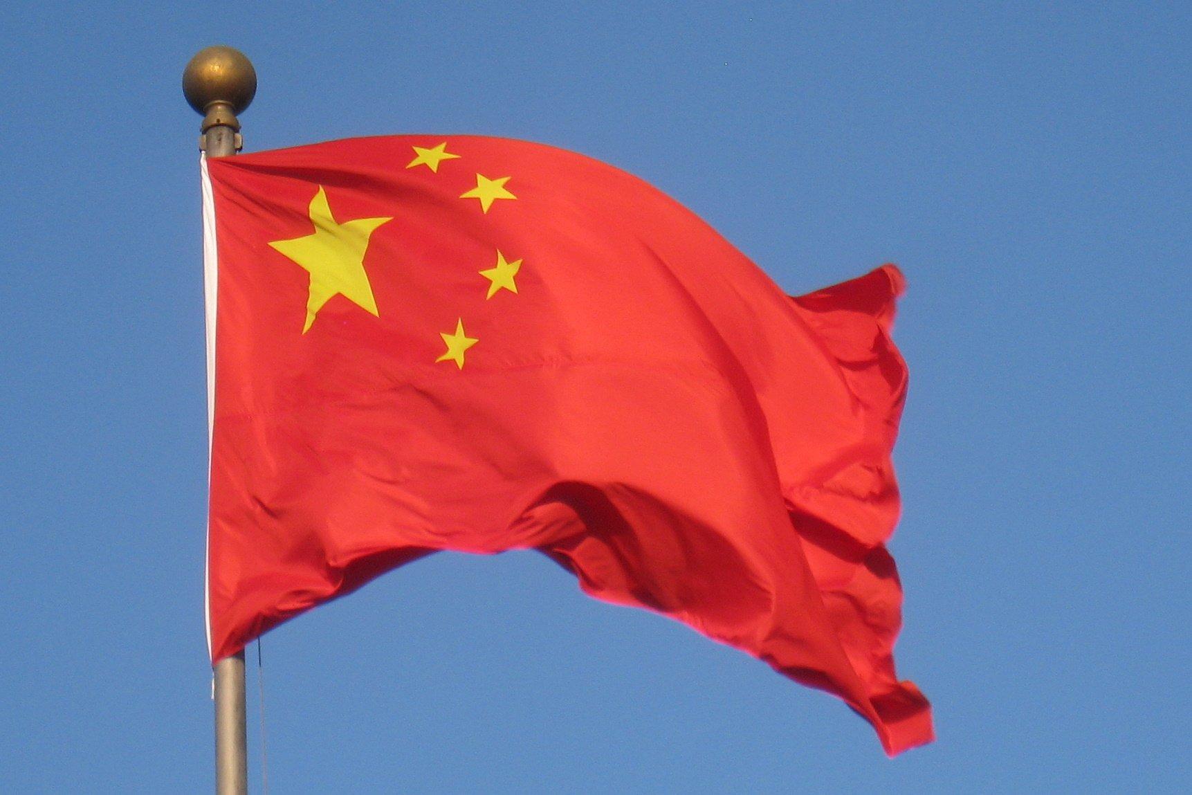 الصين: سوف نتخذ اجراءات لحماية مصالحنا الاقتصادية