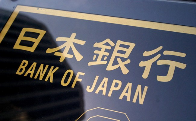 بيان لجنة السياسة النقدية لبنك اليابان (30 إبريل)