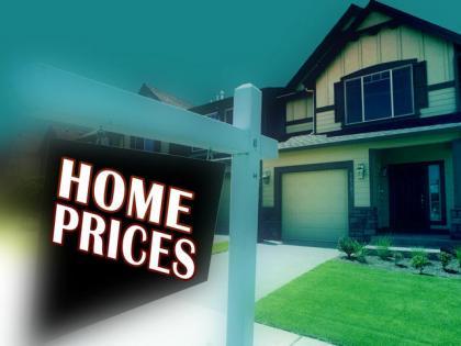 أسعار المنازل في المملكة المتحدة تفوق التوقعات عند 6.1%