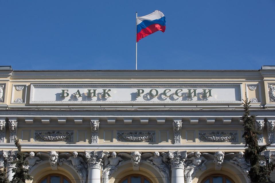 المركزي الروسي يُخفض حيازته من الدولار الأمريكي
