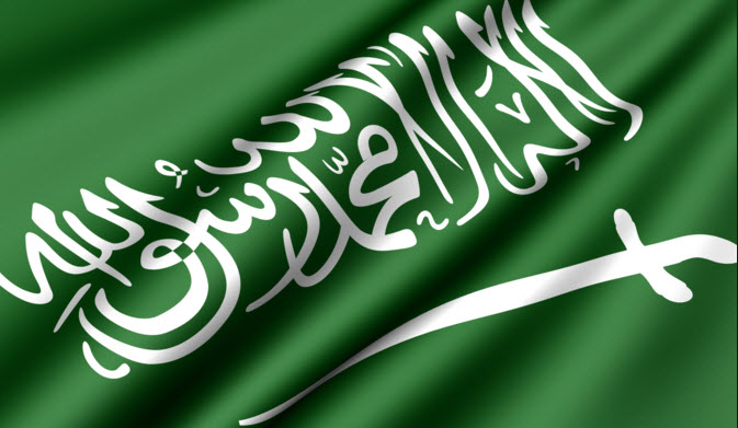 السعودية: مستعدون لإستغلال الطاقة النفطية الاحتياطية إذا اقتضت الضرورة
