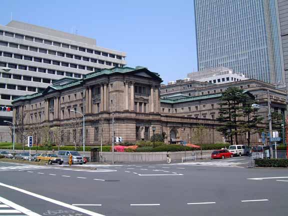 موريموتو: أسعار المستهلكين سيصل إلى 2% في النصف الثاني من 2015