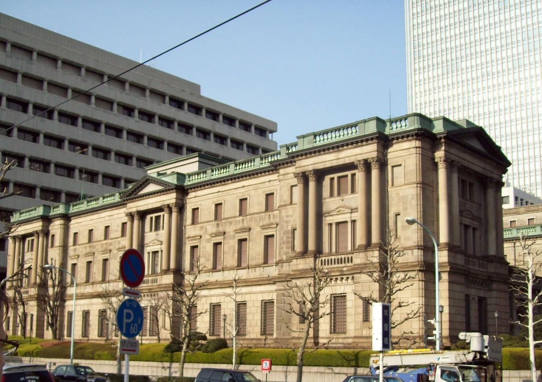 قيام بنك اليابان بشراء السندات الحكومية