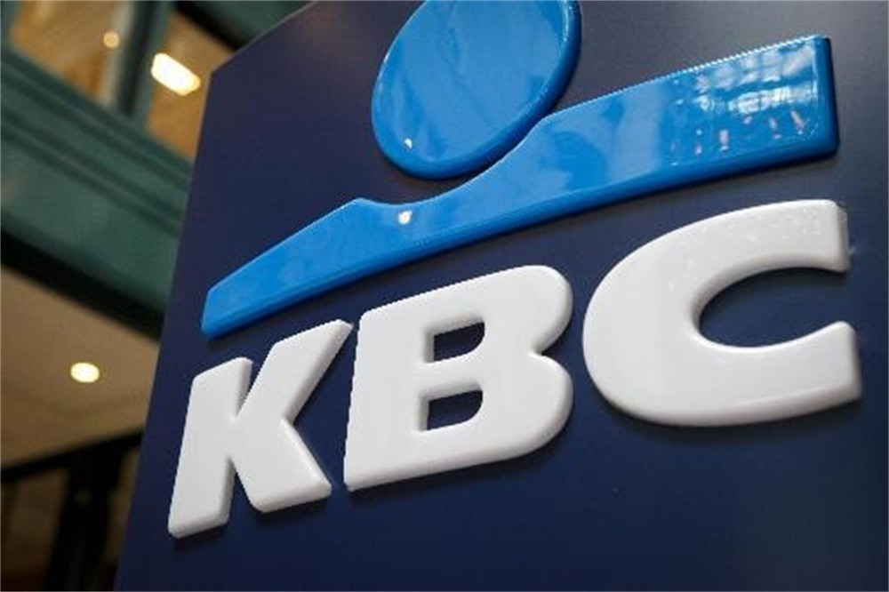 بنك KBC: اقتراح الحكومة اليونانية ذو تأثير إيجابى على سوق السندات الأوروبية