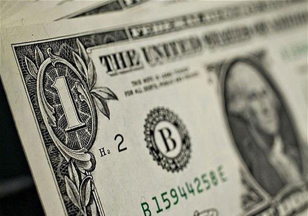 تصريحات يلين قد تدعم الدولار للوصول إلى أعلى مستوياته